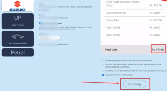 BOOK MY HSRP   हाई सिक्योरिटी रजिस्ट्रेशन प्लेट बुक कैसे करे, कितने पैसे लगेगे   High Security Registration Plate   HSRP  