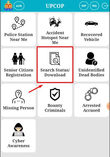 इस पोस्ट में आप जानेगे कि चरित्र प्रमाण पत्र ऑनलाइन आवेदन कैसे करे   Character Certificate Form   Police Verification कैसे होता है.