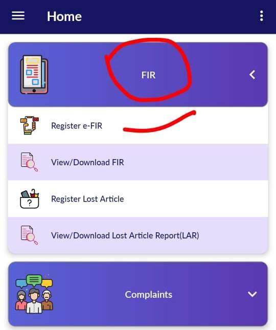 ऑनलाइन एफआईआर कैसे करे? | Online e-FIR UP Police