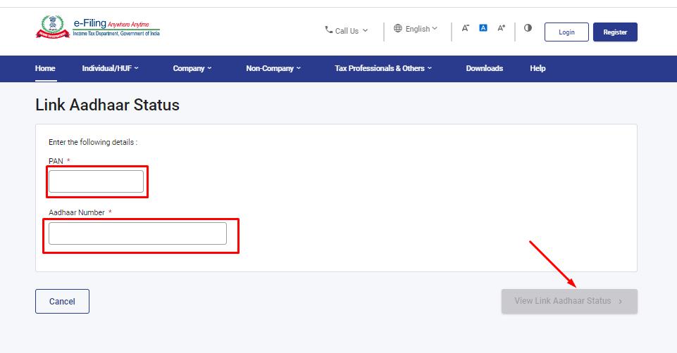 पैन कार्ड से आधार कार्ड लिंक कैसे करे?   How to Link Pan With Aadhar