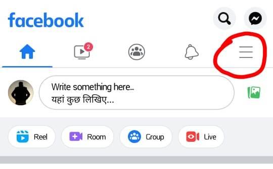 Facebook Page कैसे बनाये इन हिंदी | How to Create a Facebook Business Page in Hindi Facebook Business Page Facebook Business page कैसे बनाये इन हिंदी